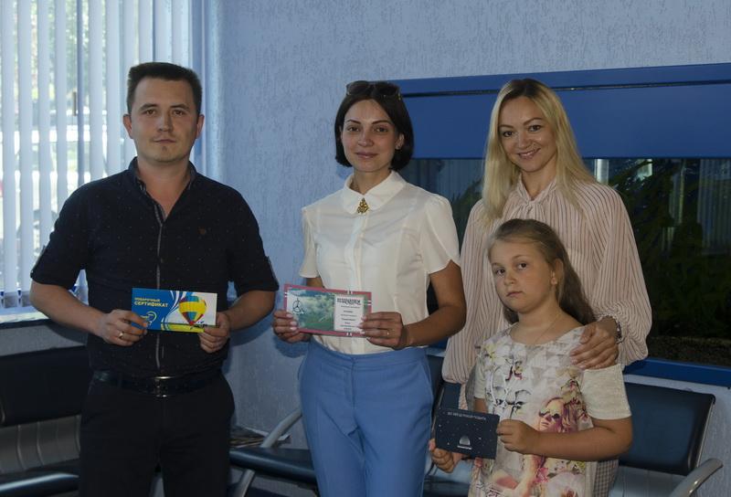 Проведён розыгрыш специальных премий среди Пациентов АНО «Клиника ВЗГЛЯД»