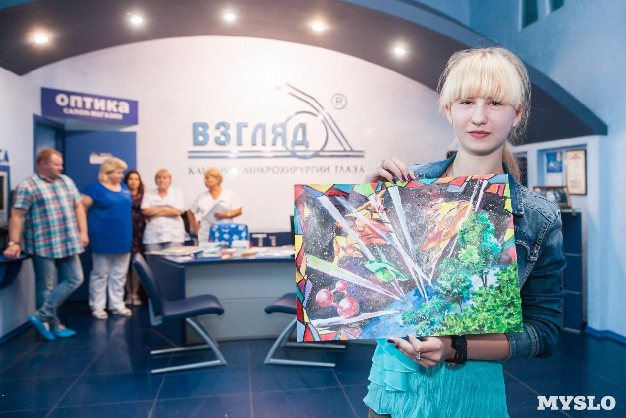Кристина Иост (15-лет) заняла по итогам конкурса 2-е место.